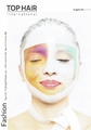 Brautschmuck, Sky is no limiT, Top_Hair_Poster_9_2012